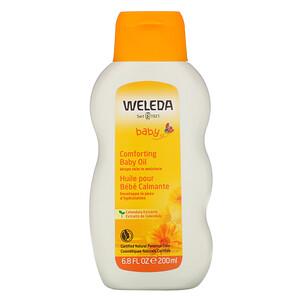 WELEDA(ヴェレダ)コンフォーティングベビーオイル