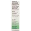 Weleda, Oral Care, гелевая зубная паста с растительными экстрактами, сладкая мята, 75мл (2,5жидких унций)