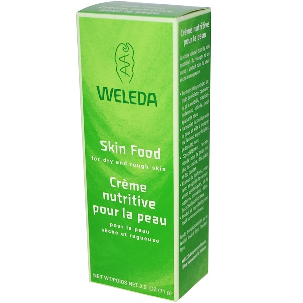Weleda, Skin Food, 2.5 oz (71 g)