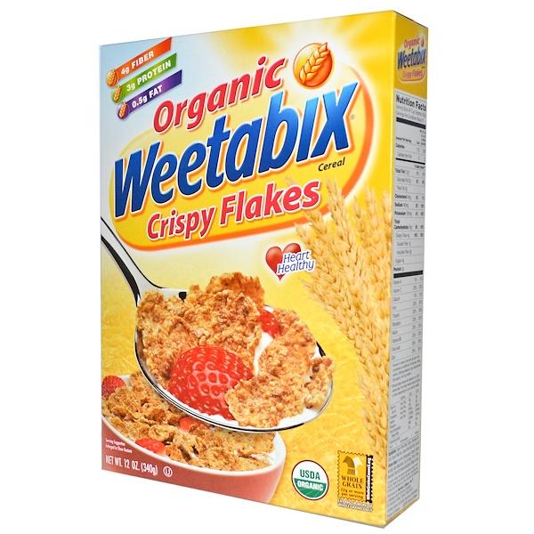 Weetabix, Organic Crispy Flakes Cereal, 12 oz (340 g) (Discontinued Item)