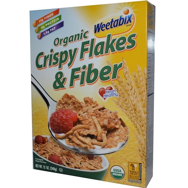 Weetabix, Organic Crispy Flakes & Fiber, 12 oz (340 g) (Discontinued Item)