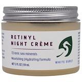 Отзывы о White Egret Personal Care, Ночной крем с ретинолом, 2 жидких унции (59 мл)