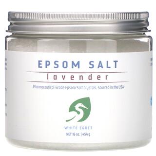 White Egret Personal Care, Epsom Salt, Lavender, 16 oz (454 g)