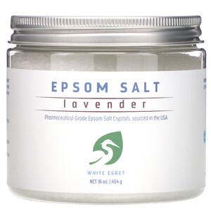 Вайт Егрет Персонал Кер, Epsom Salt, Lavender, 16 oz (454 g) отзывы покупателей