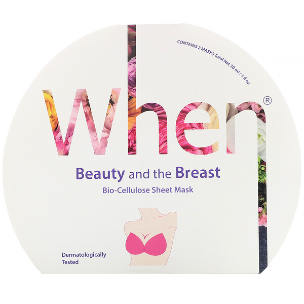Beauty and the Breast, Bio-Cellulose Sheet Mask, 2 Sheets, 0.5 fl oz (15 ml) Each