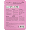 When Beauty, Simply When, Present Perfect Sheet Mask, 1 Sheet, 0.8 fl oz (23 ml) (Discontinued Item)