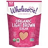 Wholesome , Organic Light Brown Sugar, 1.5 lbs (24 oz.) - 680 g