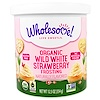 Wholesome Sweeteners, Inc., Organic Wild White Strawberry Frosting, 12.5 oz (354 g)