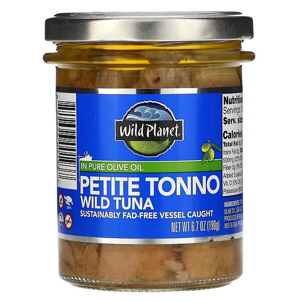 Petite Tonno Wild Tuna in Pure Olive Oil, 6.7 oz (190 g)