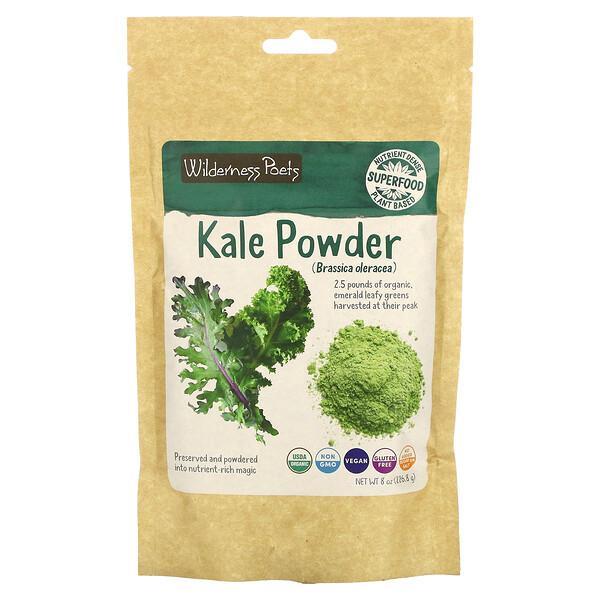 Kale Powder, 8 oz (226.8 g)