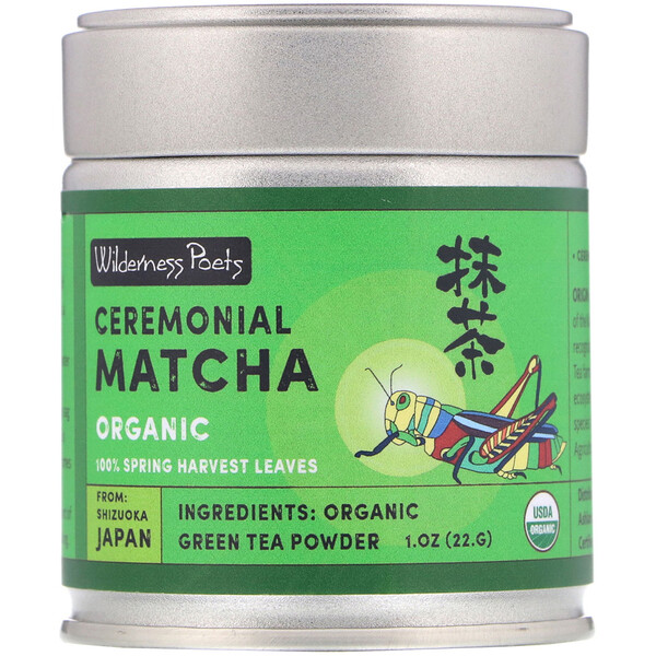 Wilderness Poets, Organic Ceremonial Matcha, 1 oz (22 g)