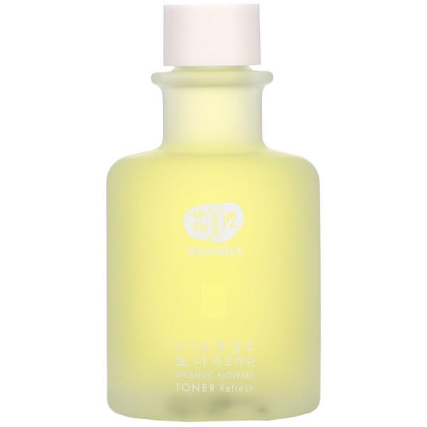 有機花卉提取清爽爽膚水,5.2 盎司(155 毫升)