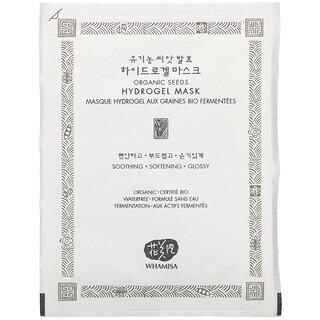 Whamisa, Organic Seeds, Hydrogel Beauty Mask, 1 Sheet