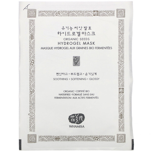Organic Seeds, Hydrogel Mask, 1 Sheet