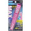 Wet n Wild, Max Volume Plus Waterproof Mascara, Amp'd Black, 0.27 fl oz (8 ml)