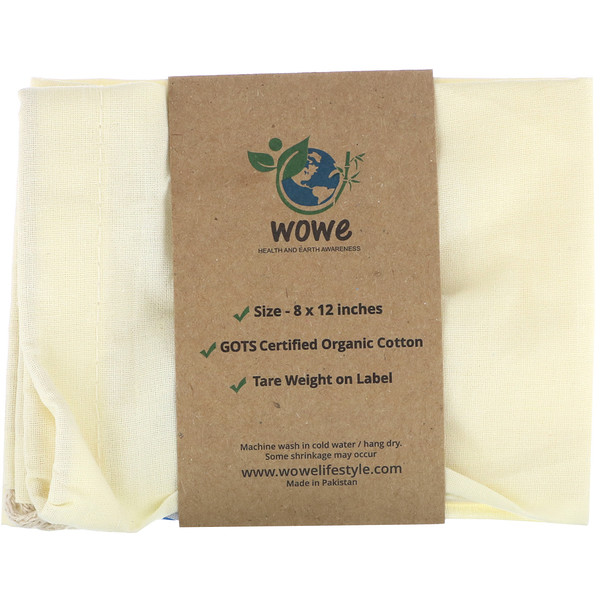 Certified Organic Cotton Muslin Bag, 1 Bag, 8 in x 12 in
