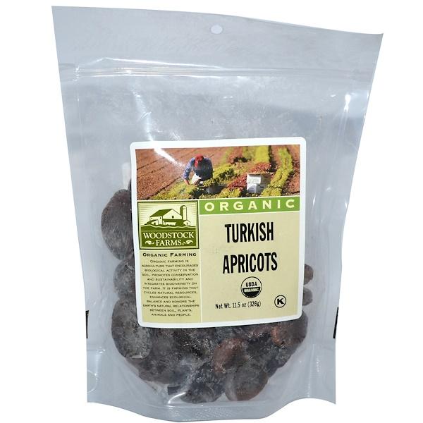 Woodstock, Organic Turkish Apricots, 11.5 oz (326 g) (Discontinued Item)