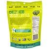 Sejoyia, Brussel Bytes, Cheezy Herb, 2 oz (56 g) (Discontinued Item)