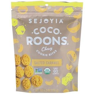 Sejoyia Foods, ココルーンズ、チューイークッキーバイト、塩キャラメル、176g(6.2 oz)