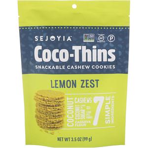 Седжойа фудс, Coco-Thins, Snackable Cashew Cookies, Lemon Zest, 3.5 oz (99 g) отзывы