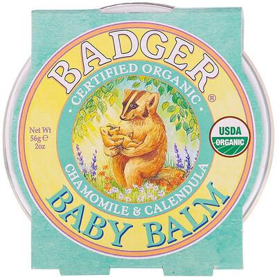 Купить Organic, Baby Balm, Chamomile & Calendula, 2 oz (56 g)