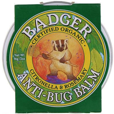 Бальзам с защитой от насекомых цитронеллой и розмарином, 56 г (2 унции)