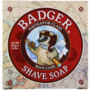 Бадгер компания, Shave Soap, Navigator Class, Man Care, 3.15 oz (89.3 g) отзывы