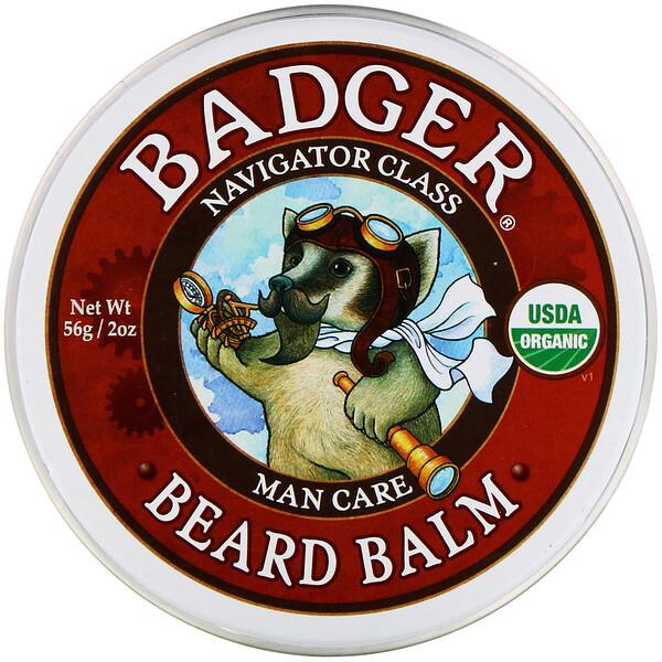 Soin pour homme, classe navigateur, gel pour barbe, 56 g (2 oz)