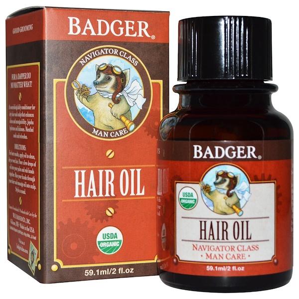 Badger Company, Navigator Class Man Care, Hair Oil, 2 fl oz (59.1 ml) (Discontinued Item)