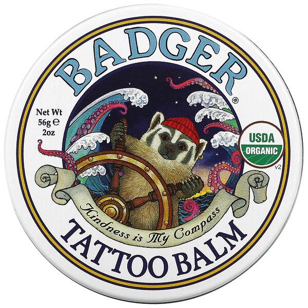Badger Company, Органический продукт, Бальзам-тату, 2 унц. (56 г) (Discontinued Item)