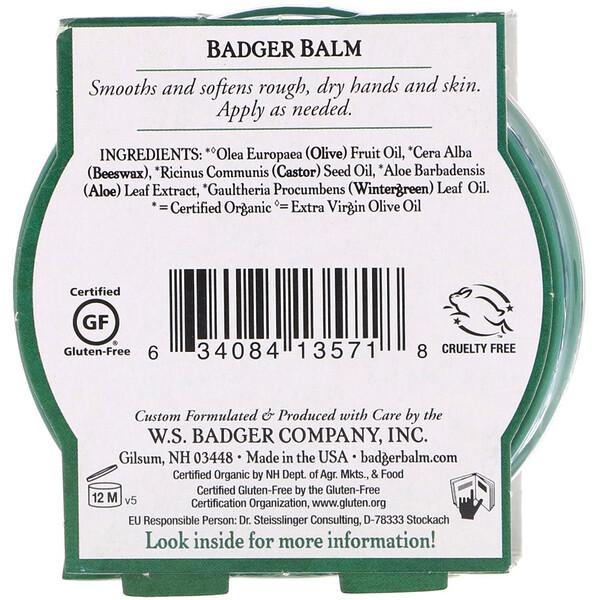 Badger Company, Badger Balm For Hardworking Hands, 2 oz (56 g)