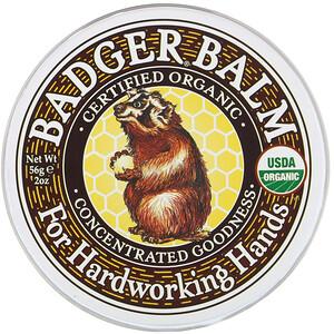 Бадгер компания, Badger Balm For Hardworking Hands, 2 oz (56 g) отзывы покупателей