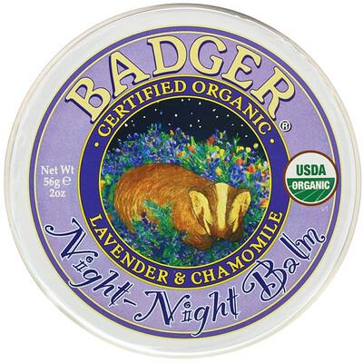 Badger Company Organic, Night-Night Balm, Lavender & Chamomile, 2 oz (56 g)