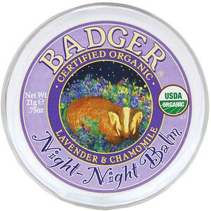 Бадгер компания, Organic, Night-Night Balm, Lavender & Chamomile, .75 oz (21 g) отзывы покупателей