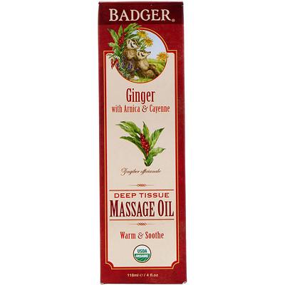 Купить Органическое масло для массажа глубоких тканей, имбирь с арникой и кайенским перцем, 118 мл (4 жидких унции)