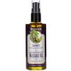 Badger Company, Aromatherapy Massage Oil, Lavender with Bergamot & Balsam Fir, 4 fl oz (118 ml)