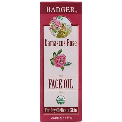 Фото - Масло для лица, дамасская роза, для сухой, нежной кожи, 29,5 мл (1 жидкая унция) аромашка эфирное масло роза дамасская 1 мл