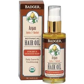 Badger Company, アルガンボタニカルヘアオイル、 ホホバ& バオバブ、 2液量オンス (59.1 ml)