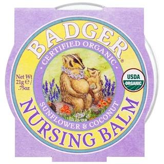 Badger Company, Organic Nursing Balm, Sunflower & Coconut, .75 oz (21 g)