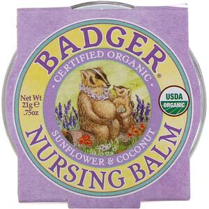 Бадгер компания, Organic Nursing Balm, Sunflower & Coconut, .75 oz (21 g) отзывы