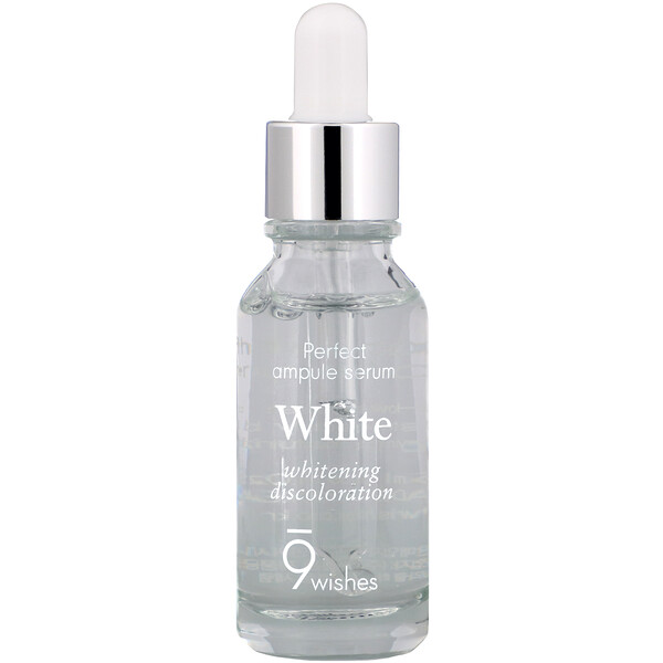 Ampule Serum, White, 0.85 fl oz (25 ml)