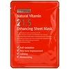 Wishtrend, Natural Vitamin 21.5 Enhancing Sheet Mask, 1 Mask, 0.81 oz (23 g)