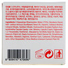 Wishtrend, Vitamin 75 Maximizing Cream, 1.76 oz