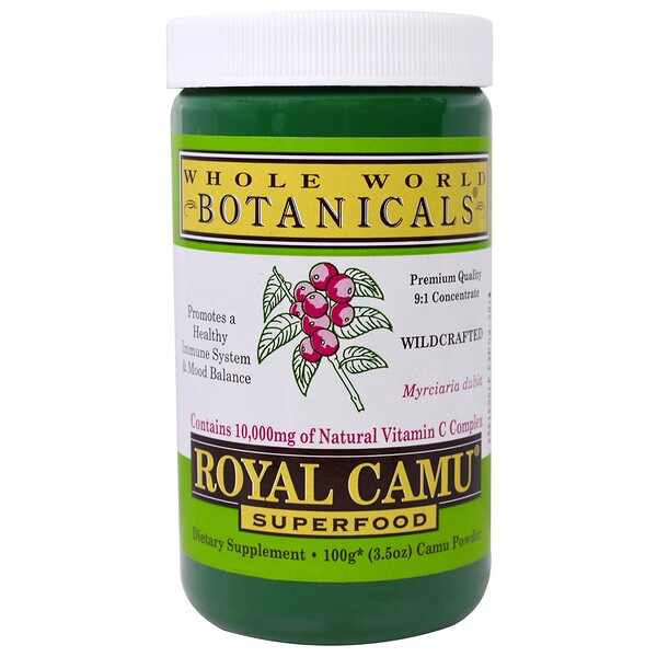 Whole World Botanicals, Royal Camu Powder, 3.5 oz (100 g)