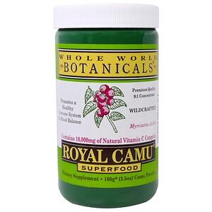 Вхоле Ворлд Ботаникалс, Royal Camu Powder, 3.5 oz (100 g) отзывы