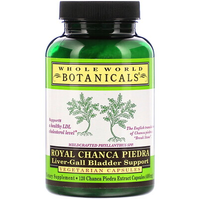 Купить Whole World Botanicals Royal Chanca Piedra, для поддержки здоровья печени и желчного пузыря, 400 мг, 120 вегетарианских капсул