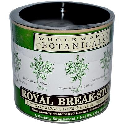 Купить Роскошный чай из камнеломки, 4.4 унции (125 г)