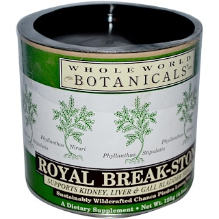 Whole World Botanicals, Royal Break-Stone Tea, 4.4 oz (125 g)