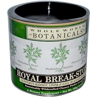 Whole World Botanicals, Chá de Quebra-Pedra Royal, 125 g (4,4 oz)