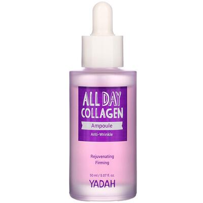 Купить Yadah All Day Collagen Ampoule, 5.07 fl oz (50 ml)